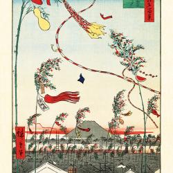 Tanabata City Festival