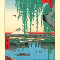 View of Edo