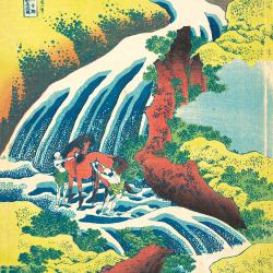 Yoshino waterfall