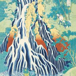 Kirifuri waterfall on Kurokami mountain
